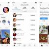 Интерфейс Instagram меняется