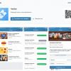 «ВКонтакте» предлагает кешбэк с офлайн-покупок
