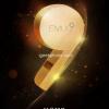 Прошивка EMUI 9.0 на базе Android 9.0 Pie готовится выйти на Honor 8X, Huawei nova 3i и Huawei Maimang  7