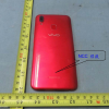 Появились живые фото смартфона Vivo 1814