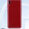 Опубликованы уточненные характеристики и изображения смартфона Huawei Enjoy 9