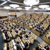 В Госдуму внесен законопроект об автономной работе рунета