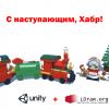LDraw + Unity. Как я Lego генерировал