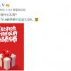 Xiaomi дразнит анонсом самого желанного подарка на Рождество