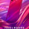 Сегодня Huawei покажет не только Nova 4