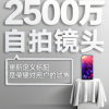 Honor View 20 получит 25-мегапиксельную фронтальную камеру