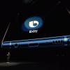 Операционная система Android Pie вместе с голосовым ИИ Bixby 2.0 для смартфонов Samsung Galaxy S9, S8 и Note8 выйдет до конца месяца