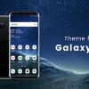 Бесплатным темам для смартфонов Samsung Galaxy быть?