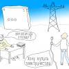 Что вы знаете об оптовой и розничной торговле электроэнергией?