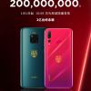 Представлены коллекционные смартфоны Huawei Mate 20 Pro Commemorative Edition и Huawei Nova 4 Commemorative Edition