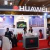 Huawei проведет пресс-конференцию перед началом MWC 2019