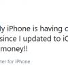 После мобильного интернета на iPhone начал «ломаться» Wi-Fi