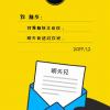 Meizu дразнит общественность скорым анонсом