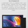 Портативный аккумулятор Xiaomi PowerBank 3: High Version мощностью 45 Вт можно использовать для зарядки ноутбуков