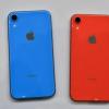 Apple сильно снизила цены на iPhone в Китае, чтобы укрепить свои позиции