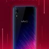 Вышла новая версия Vivo X23 Symphony Edition