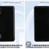 Появилась информация о характеристиках бюджетного смартфона Huawei Enjoy 9e
