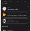 Появились скриншоты ночного режима для Google Assistant