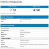 Недорогой смартфон Moto G7 Play показал ожидаемый результат в Geekbench