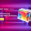 Первый китайский планшет с экраном Samsung Super AMOLED поступает в продажу