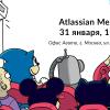 Прокачиваем Atlassian Service Desk — анонс митапа и прямой трансляции