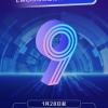 Несколько моделей смартфонов Huawei и Honor скоро получат прошивку EMUI 9.0 на базе Android 9.0 Pie