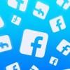 Взаимная интеграция Facebook Messenger, WhatsApp и Instagram произойдёт не ранее 2020 года