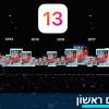 Названы устройства Apple, которые потеряли поддержку iOS 13 с тёмной темой