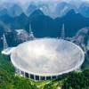 Научные мегапроекты Китая: огромные и дорогие