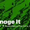 DevDay для менеджеров: Manage IT