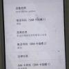 Первое живое фото смартфона Meizu M9 Note