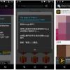 Приложения из Google Play с миллионами загрузок крали фотографии пользователей и рекламировали порно