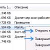 Mail.ru выпустила новый браузер Atom с акцентом на «безопасность и приватность»
