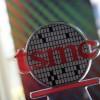 TSMC в этом квартале потеряет 550 млн долларов из-за проблемного фоторезиста