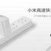 Не все владельцы флагманского Xiaomi Mi 9 смогут воспользоваться 27-ваттной быстрой зарядкой