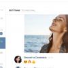 «ВКонтакте» выпустил мессенджер для ПК, очень похожий на Telegram
