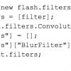 Идеальный баг: Использование Путаницы Типов в Flash. Часть 1