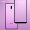На первом официальном изображении Meizu Note 9 выглядит не так, как ожидалось