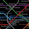 Приложение Московское метро для Windows Store