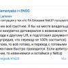 Решение RIPE и его последствия по исключению двух российских LIR (Netup, gcxc.net)