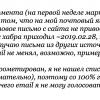 Как Protonmail блокируется в России