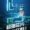 Смартфон Black Shark 2 получит «киберспортивный аккумулятор», Snapdragon 855 и 12 ГБ ОЗУ тоже подтверждены