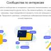 «Яндекс» готовит к запуску в полупубличном режиме социальную сеть «Аура»