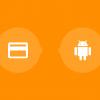 Покупки в Android приложении — Play Billing Library