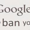 Несправедливость Google Play, как хороший жизненный опыт