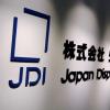 Apple до сих пор не вернула Japan Display обещанные несколько лет назад денежные средства