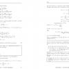 Как я пишу конспекты по математике на LaTeX в Vim