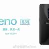 Смартфон Oppo Reno с 10-кратным зумом показан в видеоролике