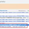 Инструменты для создания адаптивного сайта без доступа к сайту