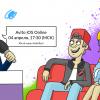 Прямой эфир: как обуздать iOS-разработку в больших командах